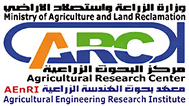 The logo of agricultural engineering  research institute