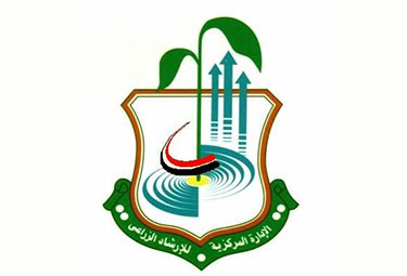 The logo of Central Administration for Agricultural Extension